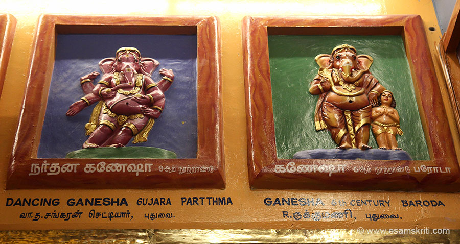 "Left is Dancing Ganesha Gujarat. Right is Ganesha 6th century Baroda. To see pics of 32 forms of Ganesha <a href=""http://www.manakulavinayagartemple.com/Types.htm#