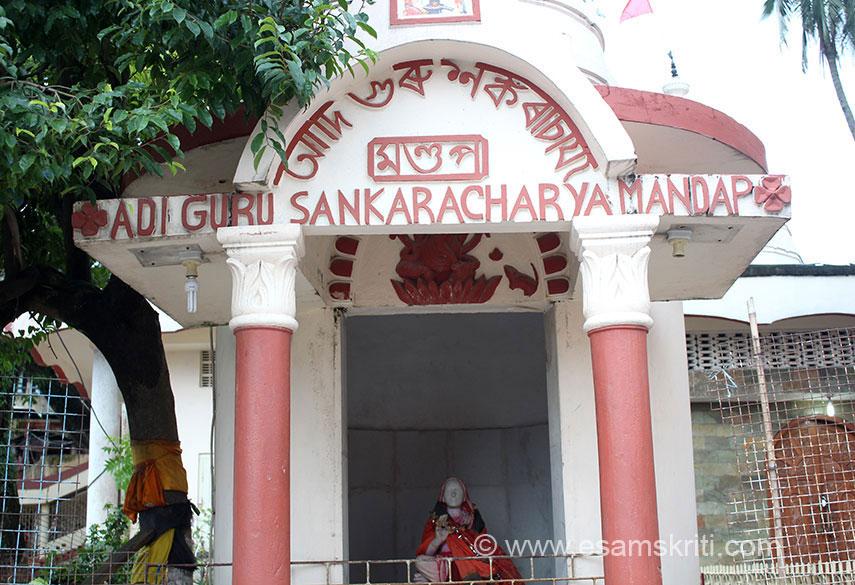 "Adi Guru Sankaracharya Mandap. The respected Sage is found everywhere be it his Samadhi at Kedarnath or his birthplace in Kerala. To see pics Sankara birthplace in Kalady  <a href=""http://www.esamskriti.com/photo-detail/Shankara-Birth-Place-Kalady.aspx"" target=""_blank"">Click here</a>"