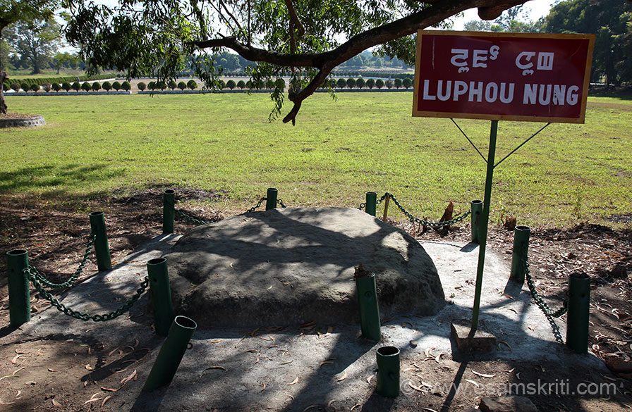 This large piece of stone is called LUPHOU NUNG. It is something to do with Mongols, can someone help with story.