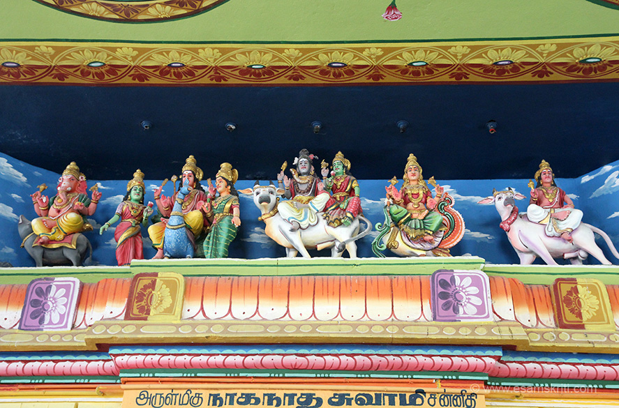 "At temple entrance, Shiv Parvati with Ganesha & Murugan. Mantra for Kethu ""Aum nring nring nring narsinghaye (Nrisimhaye) namah aum"". For more info on Kethu Kshetram <a href=""http://kumbakonam-temples.blogspot.in/2009/05/kethu-navagraha-temples.html "" target=""_blank"">Click here</a>"