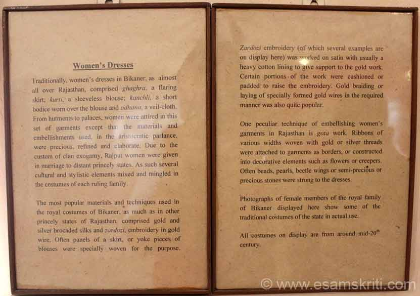 Museum is part of the Junagarh Fort complex in Bikaner. This pic has all information about the women dress in the state, is self-explanatory. This pic collection also has pics of Sri Sadul Museum i.e. part of the Lallgarh Palace.
