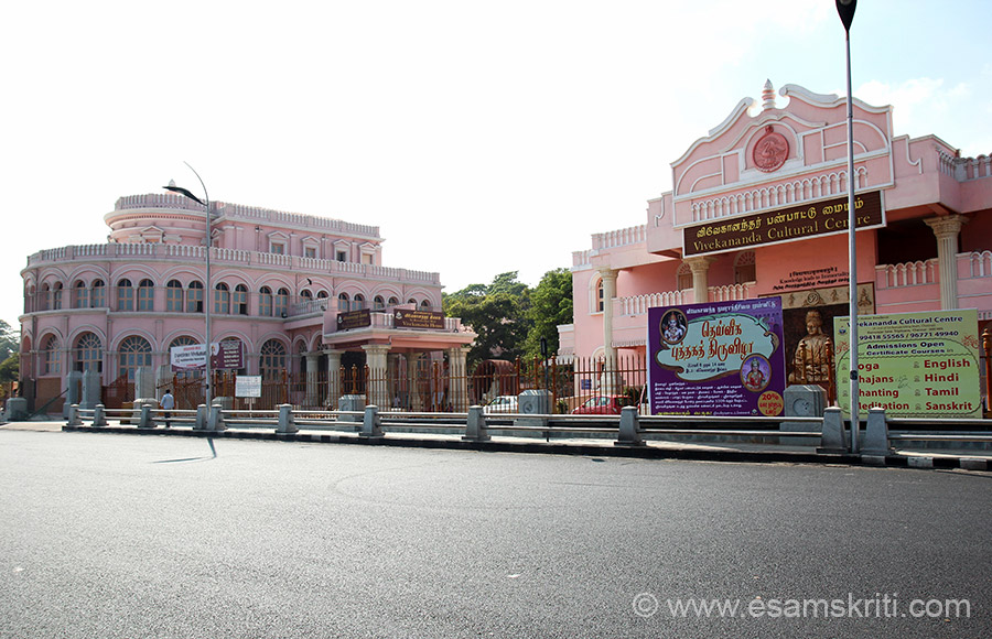 "View from other side. Right of pic is a recently opened Vivekananda Cultural Centre. ""The Centre shall promote study, research and practice of Indian cultural values in the light of Swami Vivekananda and provide training in achieving excellence in every sphere of Indian life.`` The Centre runs courses on Graphic design, Yoga, Tanjavur Painting, free tuition classes for poor students and Meditation etc. To read more 