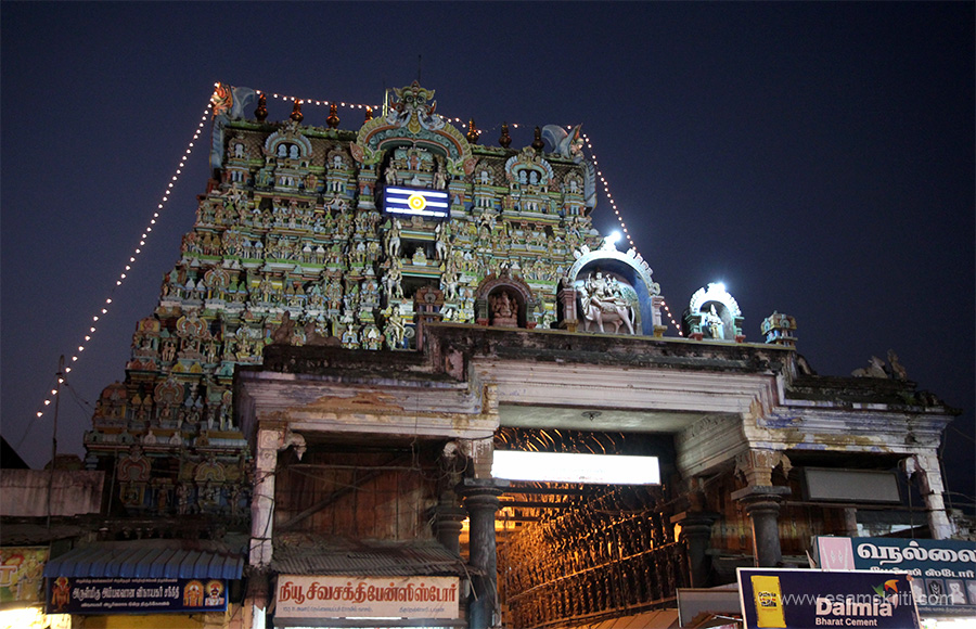 Main entrance. Has a small gopuram. Temple is situated in the heart of the city. It is a twin temple dedicated to Parvati and Shiva. Rare jewels, Golden Lily Tank, Musical Pillars and a hall