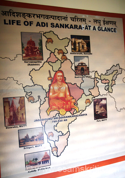 "Inside kshetram area is this board which gives Shankara````````s life (788-820 a.d.) at a glance. In those days he travelled from Kerala to Kashmir Valley and established 4 maths at Dwarka (Gujarat),Puri (Orissa), Joshimat (Uttaranchal) and Sringeri (Karnataka). He attained Samadhi in Kedarnath. To read PDF biography of Sankara by Pujya Swami Chinmayanandaji <a href=""https://docs.google.com/file/d/0BySx-H_u3ss_eGFvT29qUmxiRVk/edit?usp=sharing&pli=1"" target=""_blank"">Click here</a>"