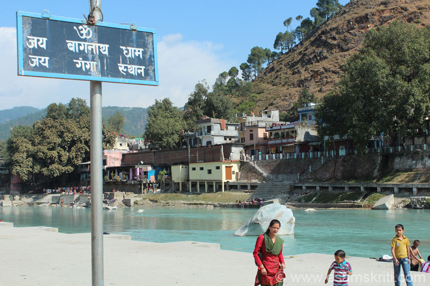 On the banks of the Saryu river. Bageshwar Dham is highly revered in the region. Water was very clean. Number of good hotels and eating places here.