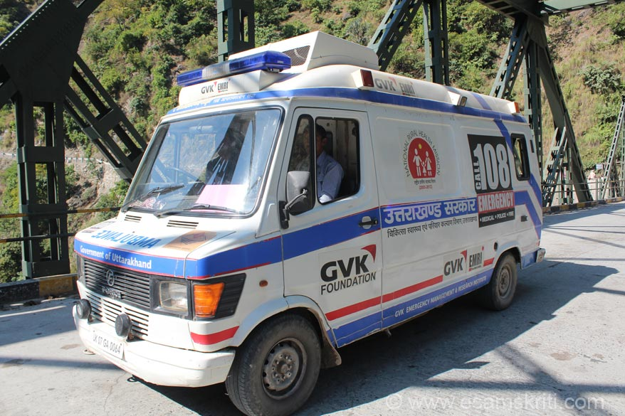 Whilst on the bridge saw 108 emergency medical van. Saw these all over Kumaon. Good facility provided to those living in these areas. Town is on the route of Kailash Mansrovar Yatra.