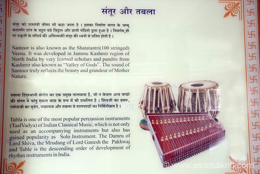 This is about SANTOOR and TABLA.