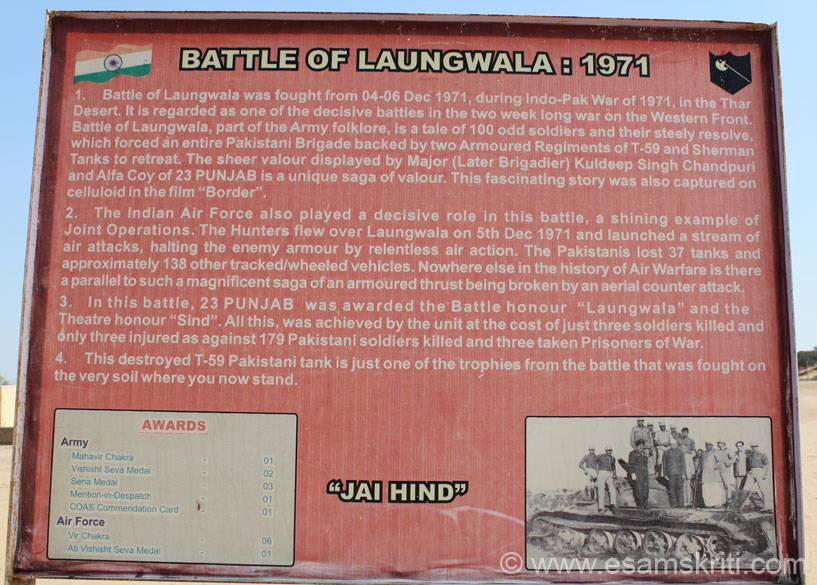 This board gives you details of the Battle of Longewala 1971. I made the mistake of going from Tanot to Longewala via Ramgarh some 78 kms, please take the shortcut from Tanot i.e.