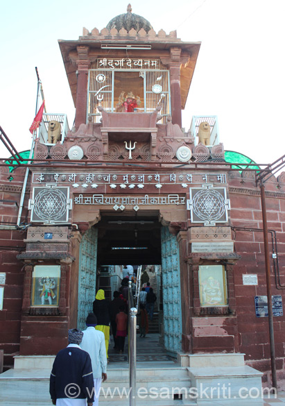 This is entrance to temple where you have to remove your footwear. Temple is at various levels. The Goddess is the clan goddess of Parmar Rajputs, hence Hindus and Jains both worship the Goddess as their clan patroness. Oswals of the Jain community regard the Goddess as their clan Goddess. They owe their origin to Osia.