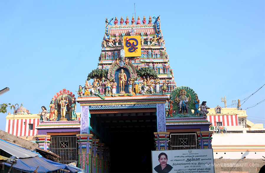 "Entrance on south side. We went in Jan 2016. ""It is one of the six famous abodes (Arupadaiveedu) dedicated to Lord Muruga (also spelt Murugan). Lord Muruga preached Pranava mantra ""OM"" to Lord shiva and that why he is called ""Swaminathan""."""