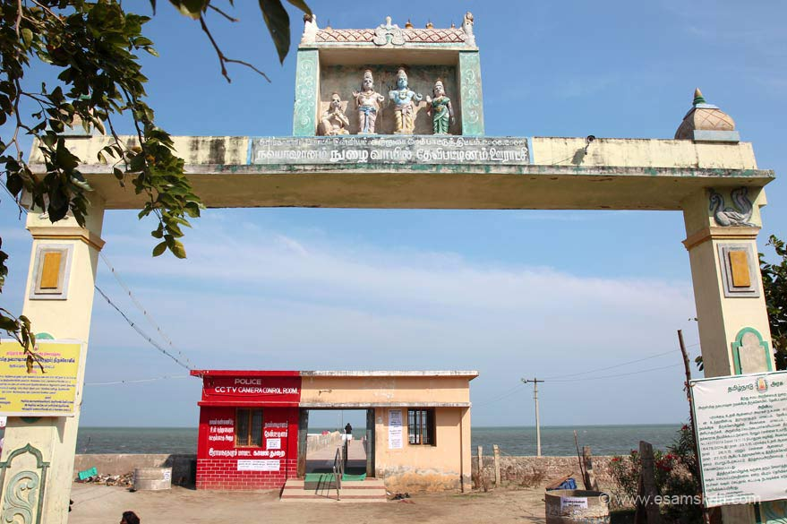 Entrance to Navabashanam. In this coastal village one can find the temple of Devi who killed Mahisashura in this spot. It is said that Rama calmed the sea at the coastal village to install nine stones representing the Navagrahas or the nine planets.