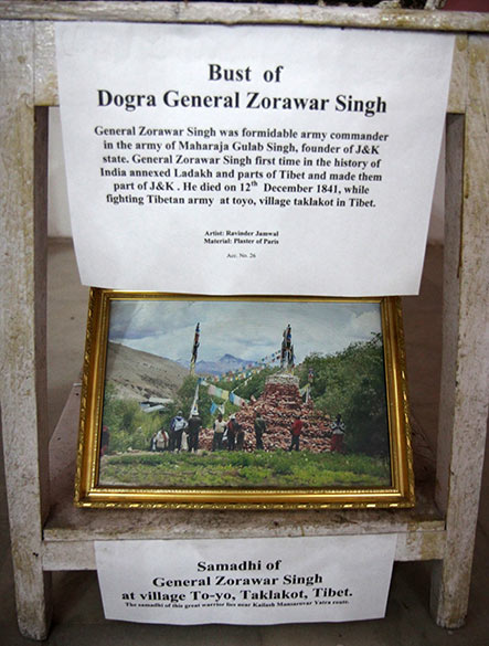 Zorawar Singh died in Tibet in 1841 while fighting Tibetan Army. His Samadhi is in Tibet - see pic. Note Reasi is app 30 kms from Katra, scenic drive. There is a Zorawar Singh Fort in Ladakh and 