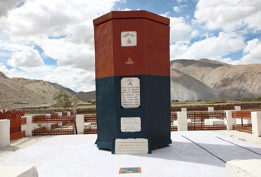 Within that is a Role of Honour, Battle of Chushul. Names are NK Pritam Singh, L/Nk Sarwan Singh, GNR (TA) Gurdip Singh, GNR (OWA) Surjit Singh. Rededicated to all the martyrs of