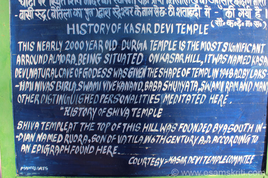 From Almora key places are Sun Temple 17 kms, Govind Vallabh Pant Museum is enroute, Golu Devta temple Chitai, Kasar Devi temple whose board u see, Kalimat 4.5 kms away 