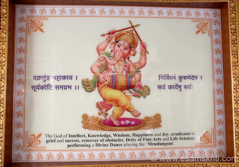 Ganesha playing the Mrudungam.