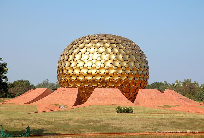 "Close up of Matrimandir. This structure must be one of its types in the world. Note it is a place for concentration and not a tourist site. To know guidelines for reservation of slot for concentration at Matrimandir <a href=""http://www.auroville.org/contents/252