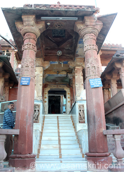Entrance to the inner sanctum. The climb is not as difficult as it may appear. Do it slowly and will be done in minutes. 18 clans of Rajputs adopted Jain Dharam. They are Oswals and worship Mata with equal fervor.