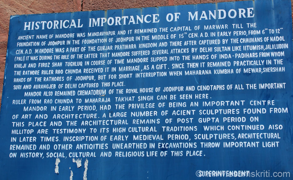 This board gives you the Historical importance of Mandore. It remained the capital of Rathores till they founded Jodhpur in the middle of the 15th century. It was an important centre of 