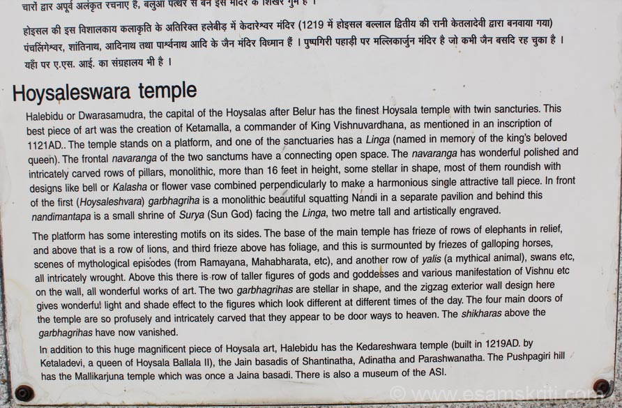 Board outside temple. Highlights - it consists of two identical but separate temples on a large single platform which are internally connected. Shikharas above the garbhagrahas or above the 