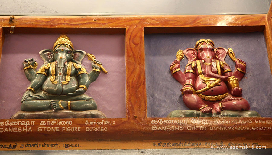 Left is Ganesha stone figure Borneo. Right is Chedi, Madhya Pradesh 6th century a.d.