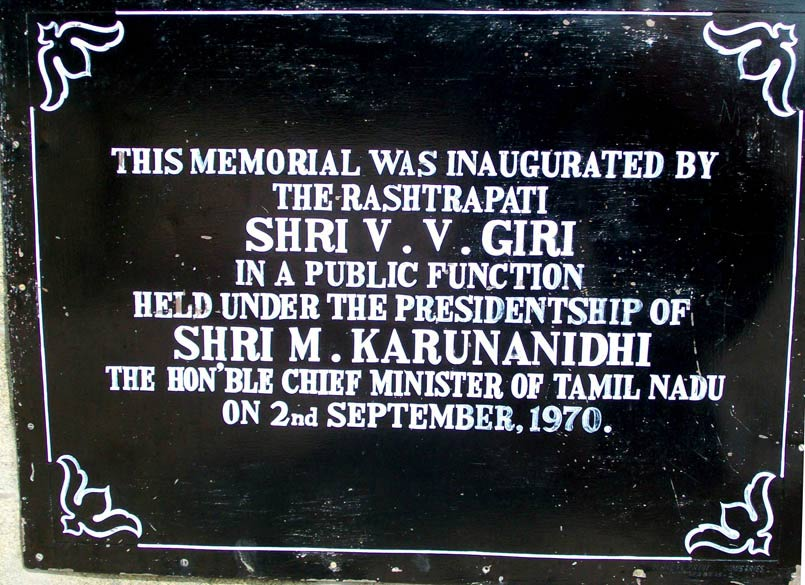 Board outside the Memorial. It is a memorial to Swami Vivekananda as it is to Shri Eknathji Ranade whose devotion to this project was inspired not by mere faith but by intellectual conviction. It was designed by Paramacharya of Kachi Kamakoti Peetham and for which Swami Chinmayananda of Chinmay Mission gave the first donation.
