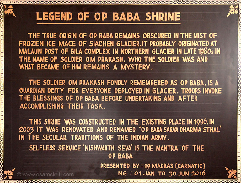 Story behind O P Baba shrine. Every one who goes for a glacier posting first pays respect at the O P Baba shrine. Such is the faith.