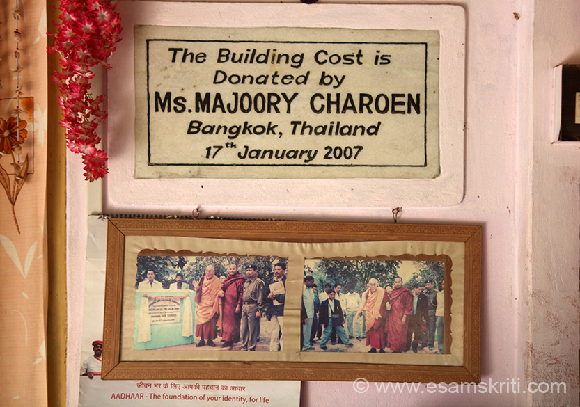 "There is a school in this complex. Building was donated by Thai person named in pic. To see pics of Great Buddha Statue at Bodh Gaya  <a href=""http://www.esamskriti.com/photo-detail/Great-Buddha-Statue.aspx"" target=""_blank"">Click here</a>"