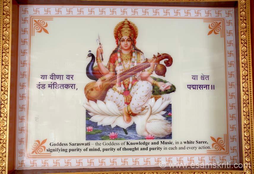 Ma Saraswati.