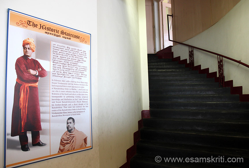 In February 1897 whilst climbing down these steps Swamiji said, I shall send you one who is more orthodox than most orthodox Brahmins of South India and who at the same time is incomparable in performing worship, scriptural knowledge and meditation on God. Later Swamiji sent Shashi Maharaj. This is excerpts from the fine print on the board.