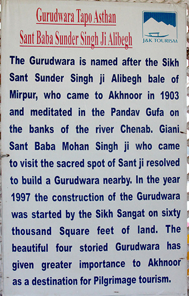 Close to the fort is Gurudwara Tapo Asthan. Board is self-explainatory. Babaji meditated in the Pandava Gufa in 1903 and later Baba Mohan Singhji resolved to build a Gurudwara nearby, construction of which started in 1997.