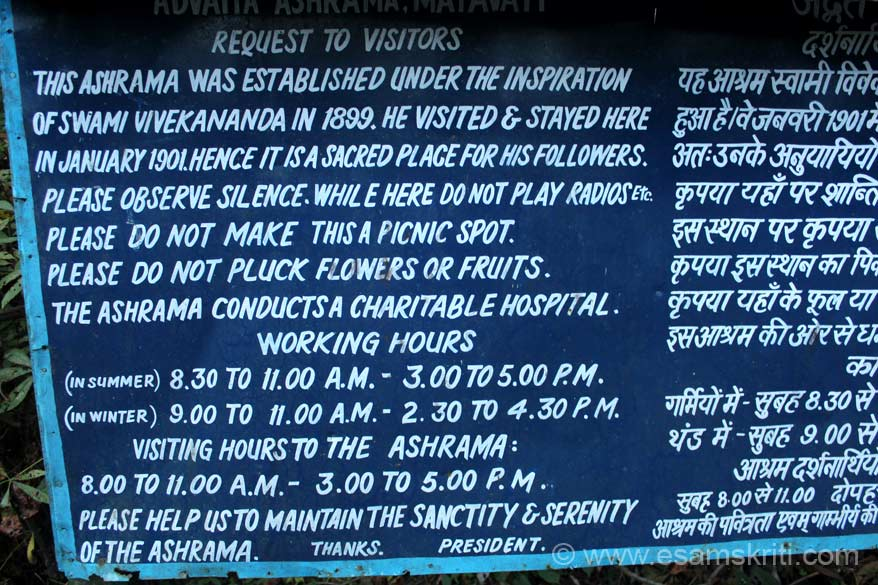This board is at entrance to Ashram. The Ashram is a sacred place and visitors must not treat it as a picnic spot, spoil the environment. In March 1899, with the help of Swami