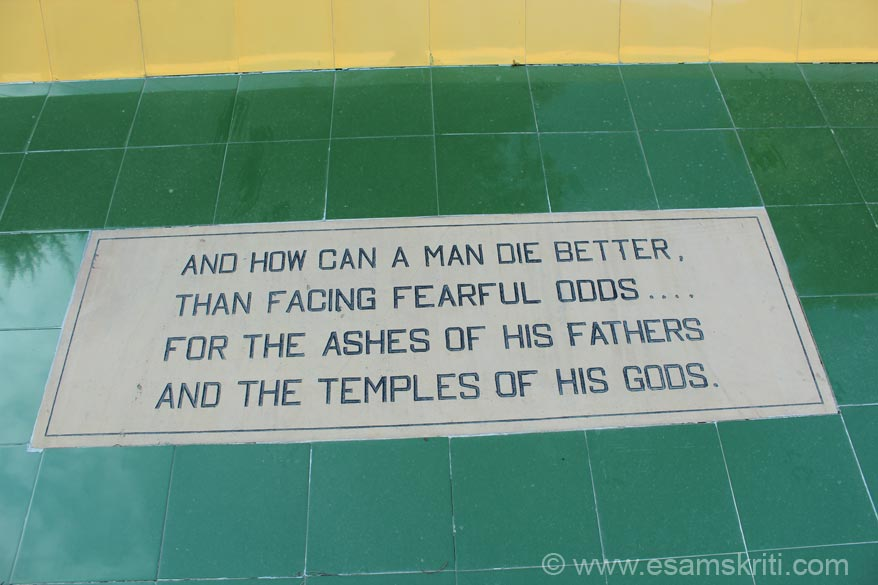 These words of wisdom and courage form part of the Memorial.