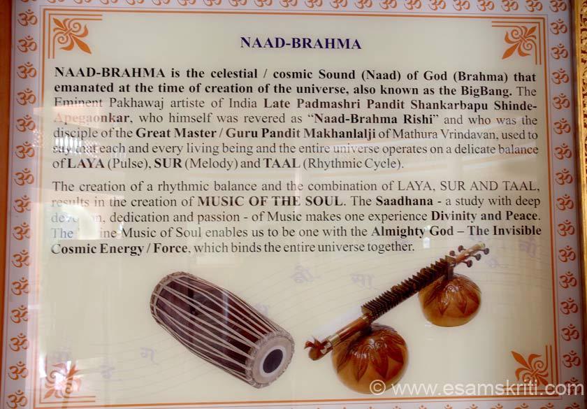 Naad-Brahma.