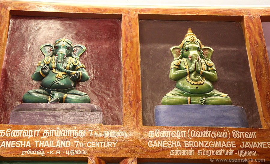 "Left is Ganesha Thailand 7th century. Right is Ganesha bronze image Javanese. To see pics of Ganesha and other Hindu symbols in Thailand <a href=""http://www.esamskriti.com/around-world/Hindu-symbols-in-Thailand.aspx