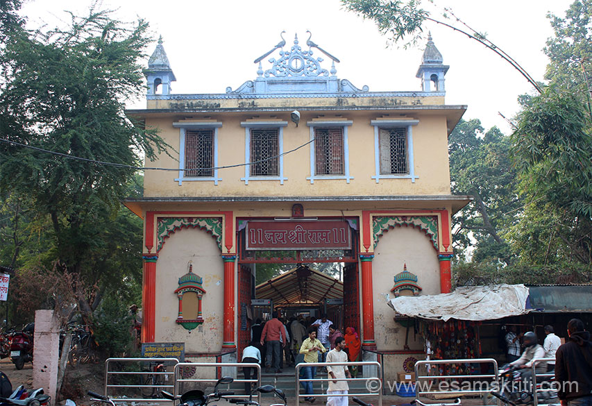 Entrance to Sankat Mochan mandir. It is dedicated to Lord Hanuman. The meaning of Sankat Mochan is relief from all the problems (Sankat means problem and Mochan means relief giver). It was constructed by the educationist and freedom fighter Pt. Madan Mohan Malviya (the founder of the BHU) in the early 1900s.