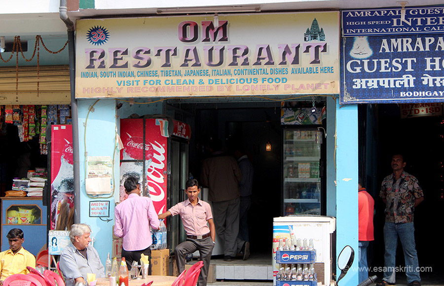 Om Restaurent serves lovely food both Indian and International as the board shows. Must visit. There are other restaurents too but they serve mainly Indian food.
