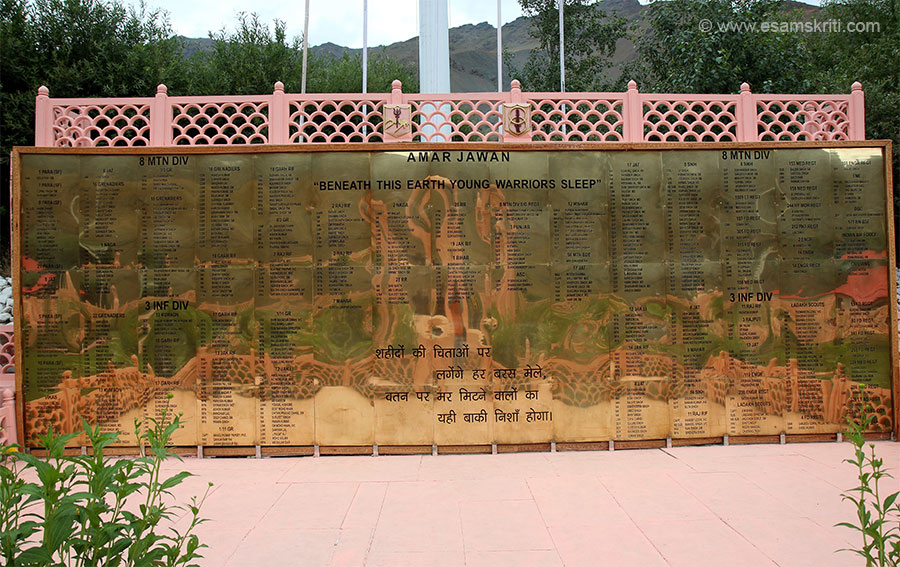 This displays the names of those who made the Supreme Sacrifice for our motherland.
