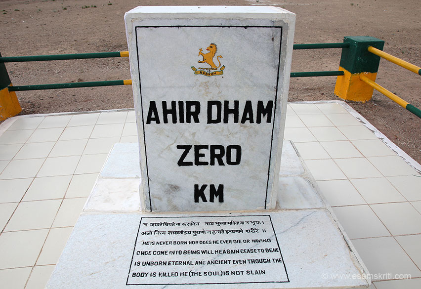 AHIR DHAM. Please read the inscription at bottom of pic. Homage stone was laid on 16 September 1993 by Lt Col V P Singh, Commanding Officer 13 Kumaon Regiment and sons of 