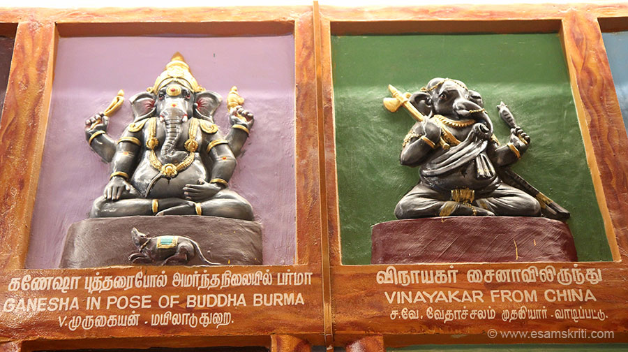 Left is Ganesha in the pose of Buddha, Burma. Right is Vinayakar from China.