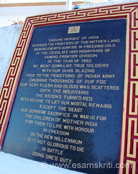As you walk up the steps is this citation to The Unsung Heroes of India. Hats off to them. May their families be happy, prosperous and proud of the Ultimate Sacrifice made for Bharat Mata.