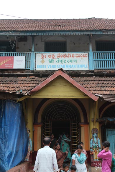Entrance to Shri Venkataraman Mandir (temple). It is at the beginning of car street the main road of Gokarna. Also see the Mahakali amman temple.