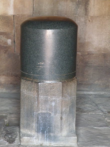 Temple is dedicated to Lord Shiva. Lingam inside the temple made on black granite, highly polished on a high moulded red sandstone pitha as you can see in this picture. Sangamesvara, Mallikurjana and Virupaksha are made in South Indian style.