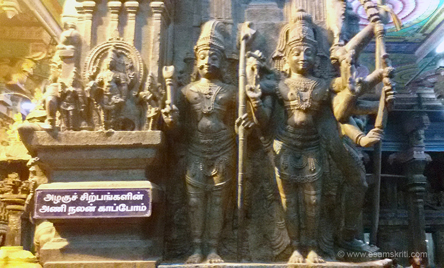 Let us protect sculptures. In Tamil Azhagu Sirpangalin aninalam kappom. In case of any errors please write back. The name Madurai is traced from Madura or the nectar of Shiva.