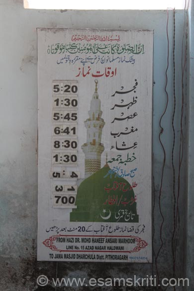 This board gives the timing for Azaan. This mosque seems to be connected to one in Pithoragarh and Haldwani thereafter. One part of the market (where more Muslim shops) is called 