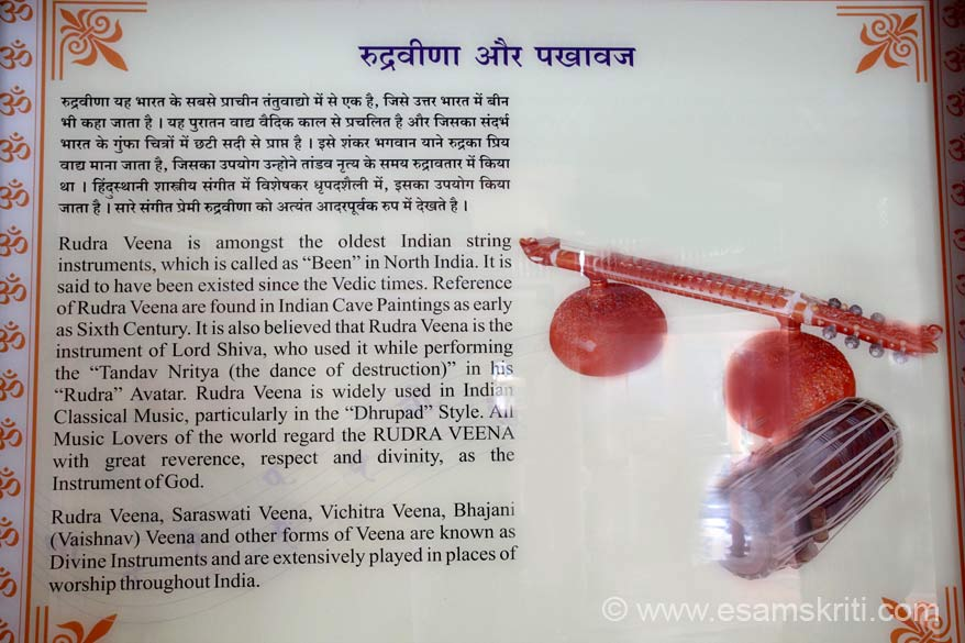 Rudra Veena. Every board is well designed with a nice wooden frame. Taken close up of instrument.