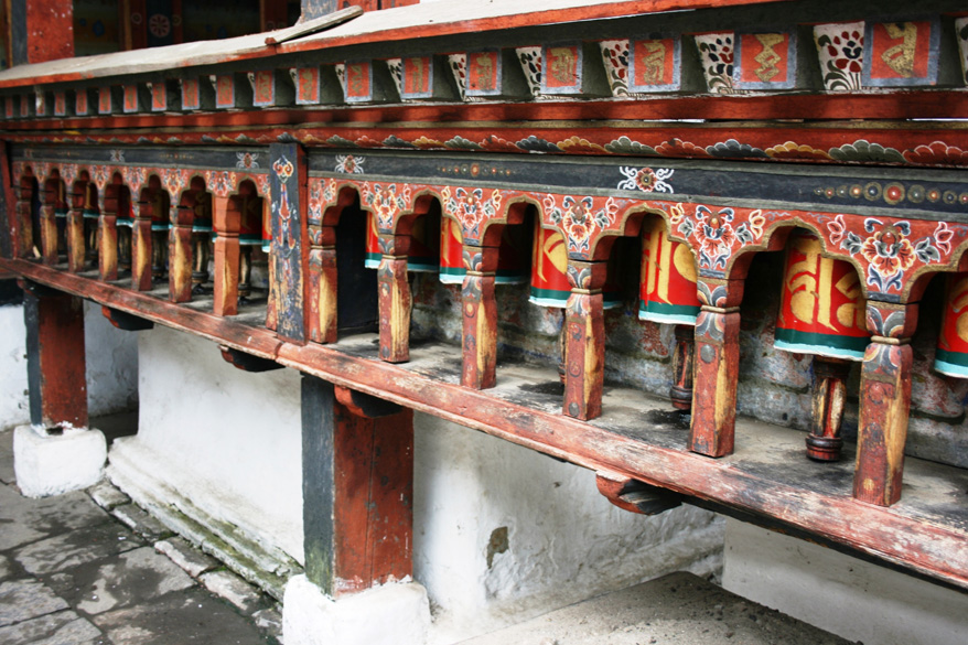 This is the Kyichu Lhakhang. This dates back to the 7th century and is one of Bhutan``s most sacred temples. Actually, there are two temples within the area, the second one was built recently in 1968. It is just outside Paro.