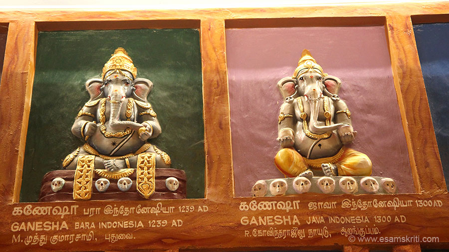 Left Ganesha Bara Indonesia 1239 a.d. Right Java Indonesia 1300 a.d.