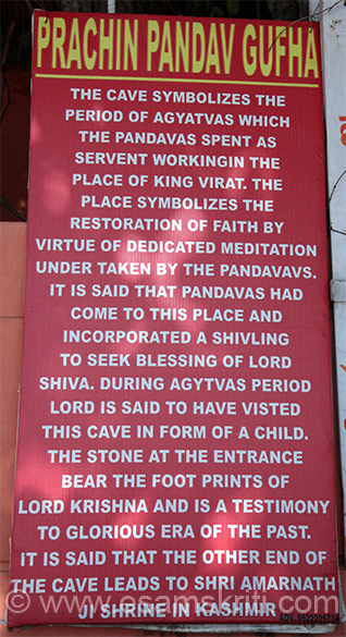 Board outside ancient Pandava Gufa. It is said that Pandavas came here during Agyatvas period.