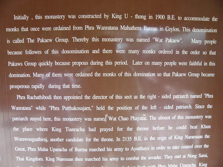 This is a board outside Wat Yai Chaimongkon that was made in 1900 BE to accommodate monks who came from Ceylon.