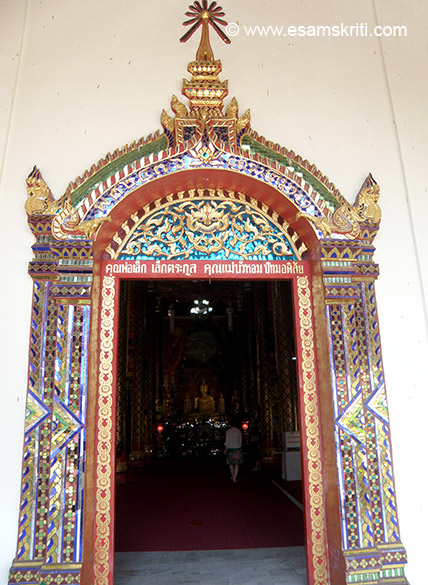 Entrance to viharan one that houses an image of Buddha.